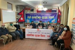 Third Social Security Day-2077
